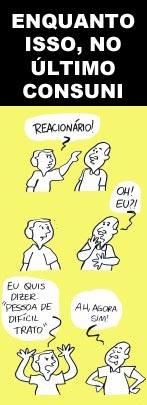E-no-consuni